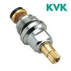 ▽《あすつく》◆15時迄出荷OK!KVK 水栓金具 部材【KP600】A型上部一式M341用