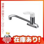 ∠《あすつく》◆15時迄出荷OK!KVK 水栓金具【KM5081R20】シングルレバー式混合栓 200mmパイプ付