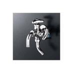 KVK 水栓金具【K23J】二口横水水栓