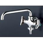 KVK 水栓金具【K18J】二口自在水栓