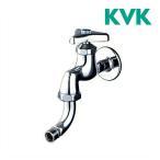 KVK 水栓金具【K3BJ】横水栓