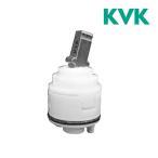 KVK 水栓金具 部材【KPS027H-B】MYM用シングルレバーカートリッジ コンパクトカートリッジタイプ