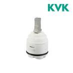 KVK 水栓金具 部材【KPS027H-E】MYM用シングルレバーカートリッジ コンパクトカートリッジタイプ
