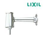 πINAX 【LF-80】手洗器用衛生水栓・衛生フラッシュ弁【LF80】