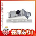 《あすつく》◆16時迄出荷OK!MAX/マックス 浴室暖房換気乾燥機【BS-133HM】通常リモコン同梱 3室用 100Vシリーズ (旧品番BS-113HM BS-123HM)