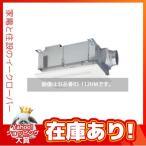 《あすつく》◆15時迄出荷OK!MAX/マックス 浴室暖房換気乾燥機【BS-132HM】通常リモコン同梱 2室用 100Vシリーズ (旧品番BS-112HM BS-122HM)
