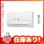 《あすつく》▽◆16時迄出荷OK!三菱 脱衣室暖房機 (温風) 【WD-240DK】壁掛けタイプ /単相200V 電源タイプ