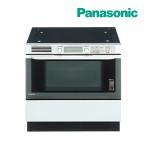 《あすつく》◆15時迄出荷OK!パナソニック ビルトイン電気オーブンレンジ【NE-DB701P】200V