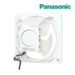 ΔΔ《あすつく》◆16時迄出荷OK!パナソニック 産業用有圧換気扇【FY-20GSU3】20cm鋼板製・低騒音形・単相100V