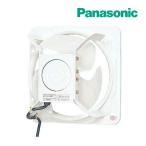 《あすつく》◆15時迄出荷OK!パナソニック 産業用有圧換気扇【FY-25GSU3】25cm鋼板製・低騒音形・単相100V