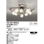 βオーデリック/ODELIC シャンデリア【OC257025LD】LEDランプ 〜8畳 非調光 電球色 簡易取付A