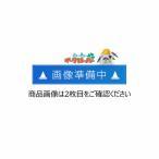 ‡‡‡βオーデリック/ODELIC シーリングファン【WF249】器具本体(パイプ吊り) リモコン付属 簡易結線型
