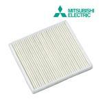 ###π三菱 換気扇部材  【P-08QLK】給気ユニット用 交換用外気清浄フィルター