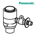 ◆1/24出荷OK!パナソニック 分岐水栓【CB-SXL8】INAX社用