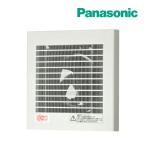 パナソニック 換気扇【FY-08PFL9D】パイプファン スタンダード(フィルター付)