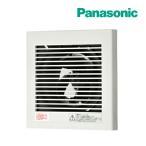 ΔΔ∠《あすつく》◆16時迄出荷OK!パナソニック 換気扇【FY-08PDL9D】パイプファン 排気形(速結端子付)