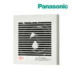 《あすつく》◆15時迄出荷OK!パナソニック 換気扇【FY-08PDUK9】パイプファン 浴室用