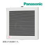パナソニック 換気扇【FY-13PDU9】パイプファン 浴室用(耐湿形) 電源コード付
