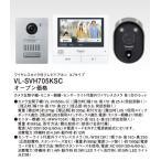 パナソニック テレビドアホン【VL-SVH705KSC】ワイヤレスカメラ付 外でもドアホン
