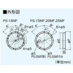 《あすつく》◆15時迄出荷OK!三菱換気扇部材【PS-20MF】丸形フランジ