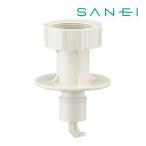 ▽《あすつく》◆15時迄出荷OK!三栄水栓 【PT3350】洗濯機用ニップル
