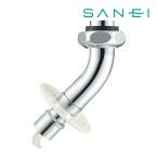 ▽《あすつく》◆15時迄出荷OK!三栄水栓 【PY121-4TVX-16】洗濯機用L型ニップル