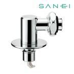 ▽《あすつく》◆15時迄出荷OK!三栄水栓 【PY124-41TVX-16】洗濯機用L型ニップル
