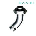 ▽《あすつく》◆15時迄出荷OK!三栄水栓/SANEI 【PY12J-4X-16】洗濯機用L型ニップル
