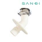 ▽《あすつく》◆15時迄出荷OK!三栄水栓/SANEI 【PY12J-85X-16】洗濯機用L型ニップル