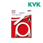 ▽KVK水栓金具【PZ620L】シャワーセット