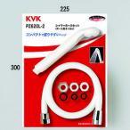 ▽KVK水栓金具【PZ620L-2】シャワーセットシャワーセットアタッチメント付【PZ620L2】