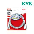 ▽KVK【PZKF2NHL】ニューハイメタルシャワーホース 1.6m