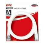 ▽KVK【PZKF2SI-200】【PZKF2SI200】シャワーホース白 2m