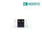 《あすつく》◆16時迄出荷OK!♪ノーリツ/NORITZ ガス給湯器 浴室リモコン【RC-B001S】【RCB001S】
