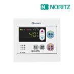 《あすつく》◆15時迄出荷OK!♪ノーリツ ガス給湯器 台所リモコン【RC-7607M】オートストップタイプ