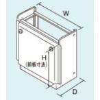 リンナイ ガス給湯暖房用熱源機 オプション【WOP-6201A】 据置台 シャンパンメタリック