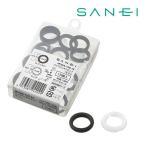 π三栄水栓【JP43A-15S-16】パイプパッキンセット16ミリ
