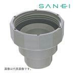 π三栄水栓【PH62-88S-40】排水ホースユニオンナット