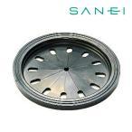 π三栄水栓【PH63-9SA】流し菊割れフタ