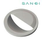 π三栄水栓【PH6530F】PC排水栓フタ