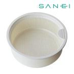 π三栄水栓【PH697F-S】流し排水栓カゴ