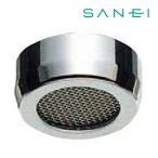 π三栄水栓【PM280-13】断熱パイプ用整流器