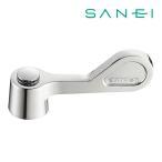 π三栄水栓【PR23F】ワンタッチレバー