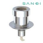 《あすつく》◆15時迄出荷OK!π三栄水栓/SANEI【PT3320】洗濯機用ニップル