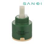 π三栄水栓【PU101-120X】シングルレバー用カートリッジ