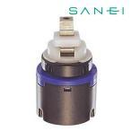 π三栄水栓【PU101-9X】シングルレバー用カートリッジ