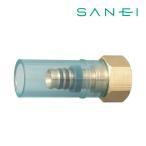 π三栄水栓【T615J-4-13X13A】ナット付アダプター