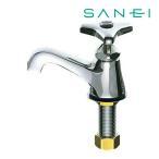 π三栄水栓 水栓金具【Y50J-13】立水栓