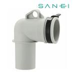 π三栄水栓【H5542F】洗濯機排水トラップエルボ