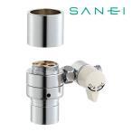 三栄水栓 分岐用品【B98-AU3】シングル混合栓用分岐アダプター
